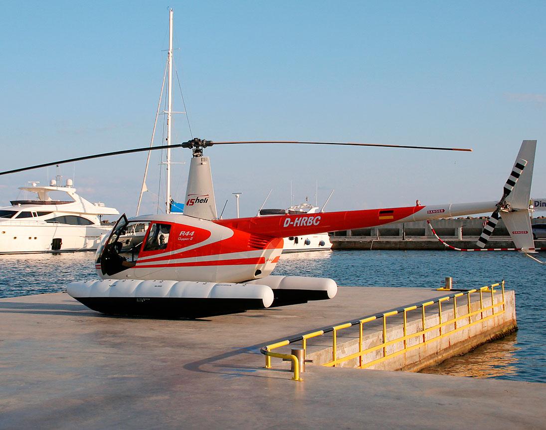 Вертолет r44 сертификация сертификат соответствия лисма г.саранск